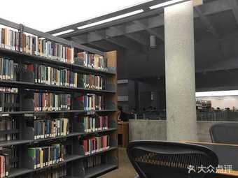Santa Monica College Library