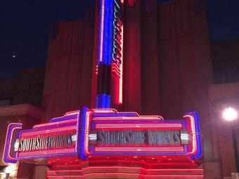 SouthSide Works Cinema