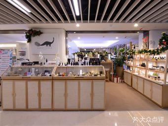 Beautysaur Organics 有機天然美妝店