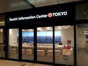 東京観光情報センター バスタ新宿
