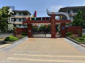 临桂区第一中学