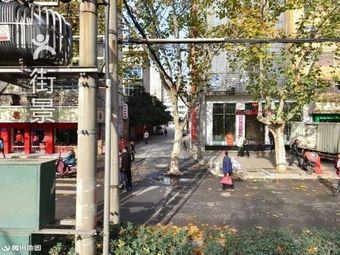 襄樊市第十九中学
