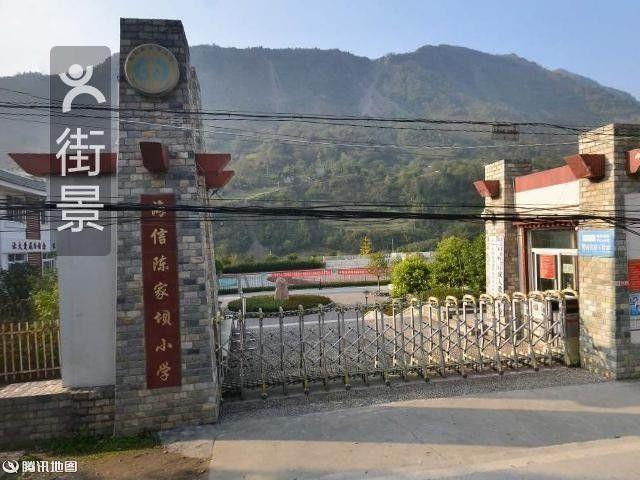 海信陈家坝小学