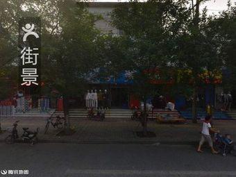 新乡学院 文化路东校区