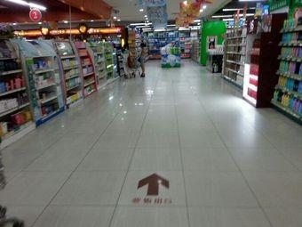 天福源购物广场