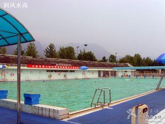 三峡坝区游泳馆