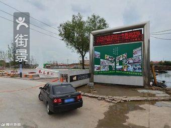 大庆市左思学校