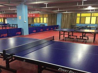 卓越乒乓球俱樂部