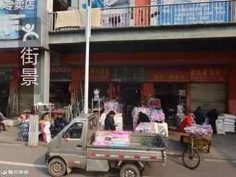 九龙奥特莱斯市场