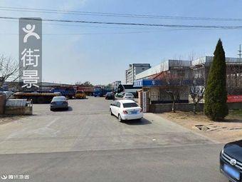 青岛市城顺机动车检测中心