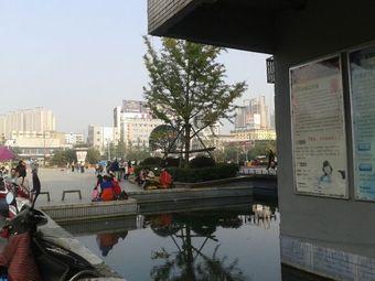 襄阳市大庆路小学
