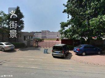 鞍山市第四十六中学