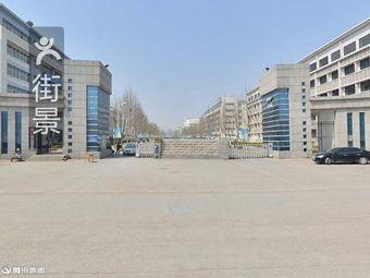 黄河科技学院艺术设计学院