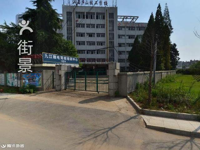 江西庐山技工学校