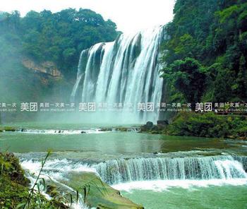 【其它】三峡大瀑布+情人泉+金狮洞成人票-美团