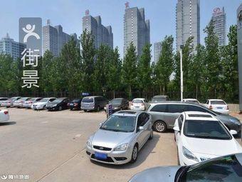 北京现代嘉和店客户停车场