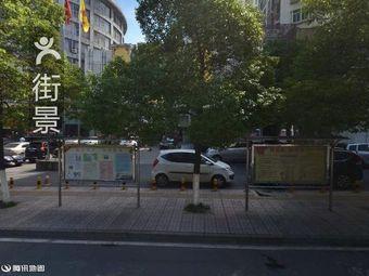 千姿大酒店停车场