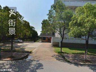湘潭大学土木工程与力学学院