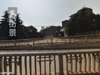 芜湖铁路中学