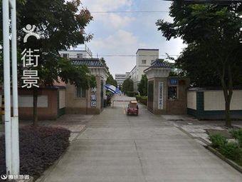 乾坤商学院