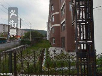 吉林石化工程学校
