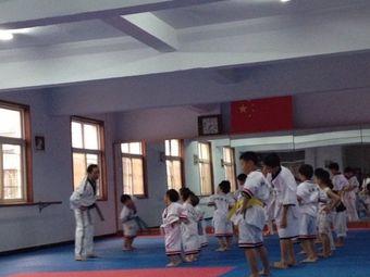 创威跆拳道训练班
