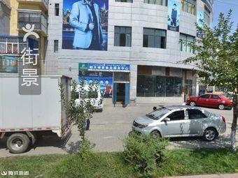 朗天峰景物业服务中心