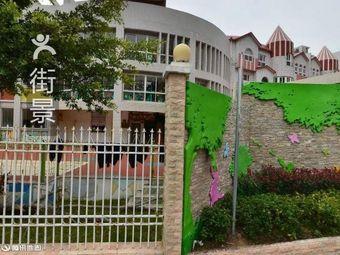 晋江市实验幼儿园