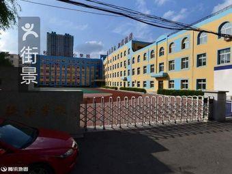 松江实验小学校