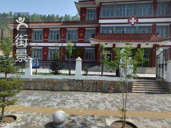 塔尔寺旅游景区医疗救护站