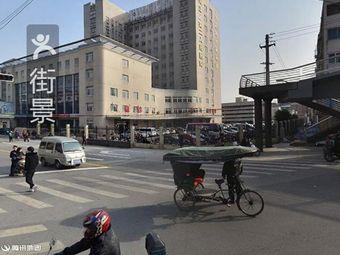 吴江市中医医院