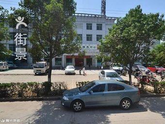 洛钢医院120急救站
