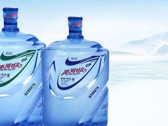 冰河甘泉送水