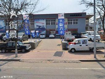 青岛同瑞祥汽车销售租赁服务有限公司