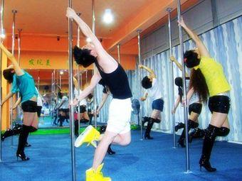 岸尚舞蹈工作室