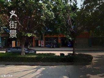 石湾中心幼儿园