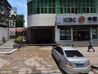 贵州广播电视大学终身教育服务中心