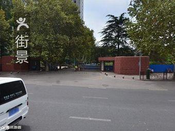南京工程大学国家大学科技园
