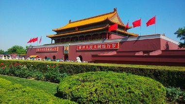 【东城区】北京天安门广场手机智能导游讲解(不含门票)-美团