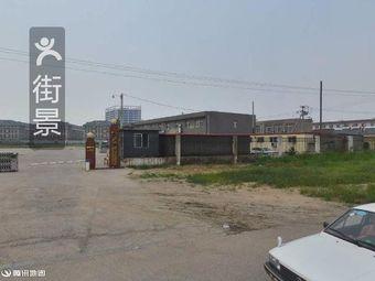 唐山市鸿达汽车改装有限公司
