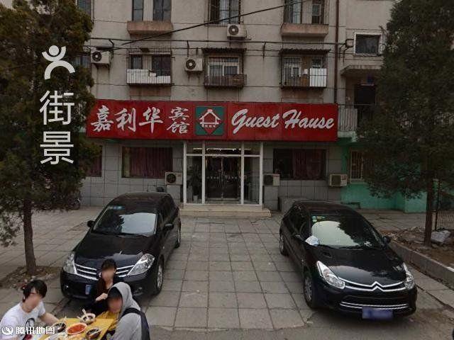 嘉利华连锁宾馆(路二外北门店)预订/团购
