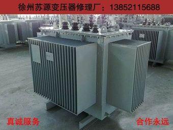 苏源变压器修理厂