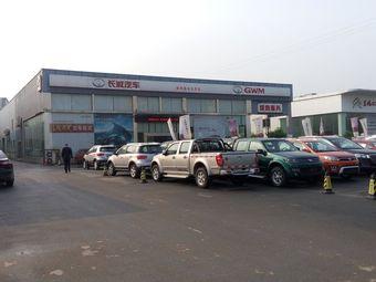 衡阳鹏成长城汽车销售服务有限公司