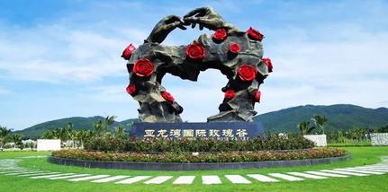 【亚龙湾】玫瑰谷门票(双人票)-美团