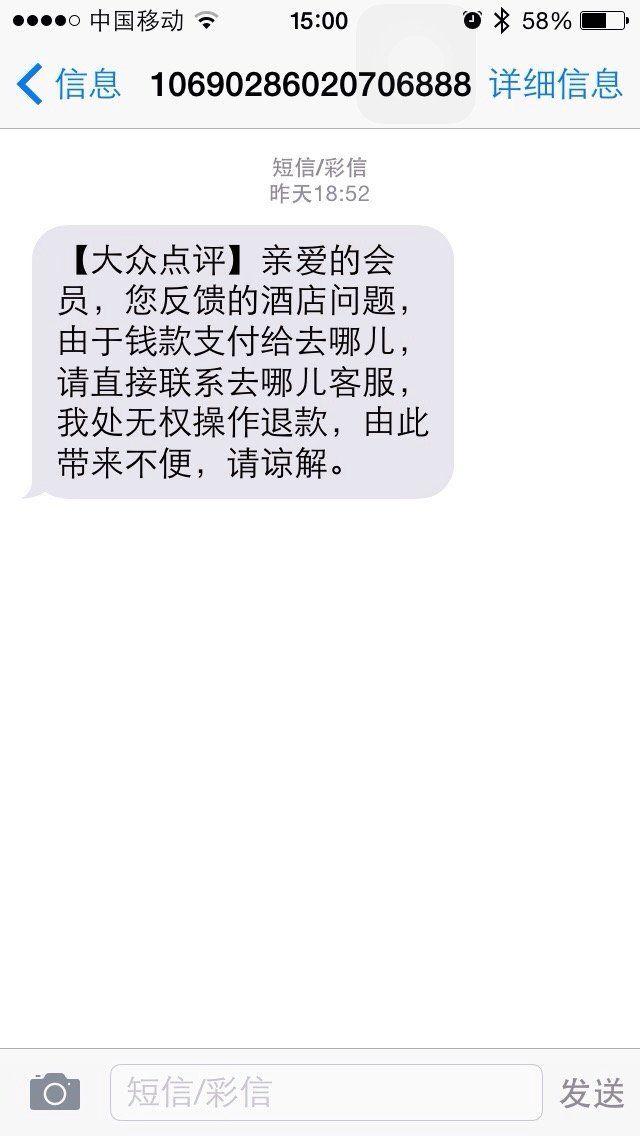 北京丽水宾馆预订/团购