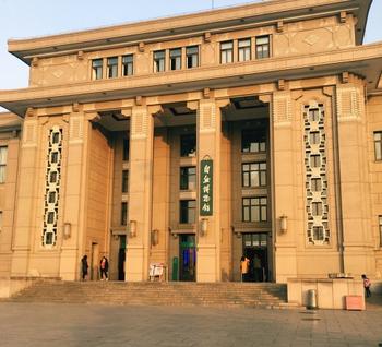 【唐山出发】北京自然博物馆、天坛公园纯玩1日跟团游*亲子、探索、互动-美团