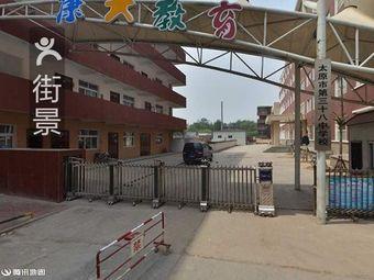 太原三十八中学校