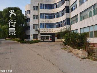 山东科技大学资源与环境工程学院
