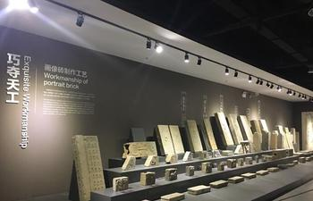【浮山后】中国青岛汉画像砖博物馆成人票-美团