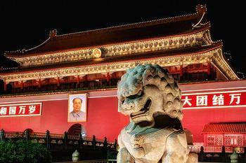 【北京出发】天安门广场、八达岭长城、故宫博物院纯玩5日跟团游*22大景全含、接送站-美团